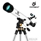 E博廈天文望遠鏡專業觀星觀天深空高倍高清10000太空倍兒童入門級 夢幻小鎮