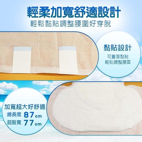 箱購單包240元►【勤達】成人紙尿褲160片(L~XL)-20片X8包/箱 O型導流層、腰部加寬、隨意貼