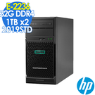 【現貨】HP ML30 Gen10 企業伺服器 E-2236/32GB/1TBX2/350W/2019STD