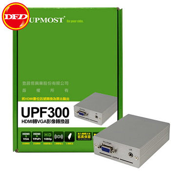 (0利率) 登昌恆 UPF300 HDMI轉VGA影像轉換器