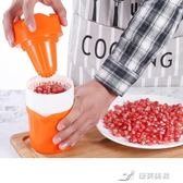 手動榨汁機家用榨汁杯迷妳學生簡易橙子果汁機水果小型榨橙汁機炸 樂芙美鞋