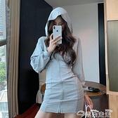 衛衣洋裝2021裝新款連身裙小慵懶拉鍊包臀長袖衛衣裙修身顯瘦短裙子女  雲朵 上新
