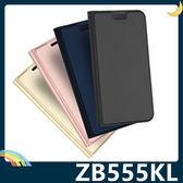 ASUS ZenFone Max ZB555KL 融洽系列保護套 皮質側翻皮套 肌膚手感 隱形磁吸 支架 插卡 手機套 手機殼