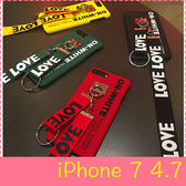 【萌萌噠】iPhone 7  (4.7吋) 日韓創意 潮牌英文字母保護殼 半包磨砂硬殼 LOVE長短掛繩 手機殼 手機套