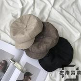 韓版帽子女復古貝雷帽休閒百搭八角帽潮棉麻日系畫家帽男【左岸男裝】