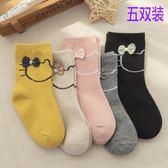 兒童襪子春秋冬薄款中筒女童短襪純棉嬰兒棉襪寶寶1-3-5-7-9-12歲 薇薇
