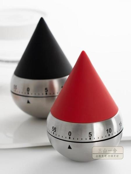 計時器 創意不倒翁計時器 廚房304不銹鋼定時器 學生時間提醒器倒計時器-三山一舍