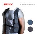 光華商場。包你個頭【RIMIX】特工包 槍包 胸包 隱形腋下挎包 雙肩版 貼身防盜