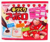 《松貝》明治阿波羅DIY巧克力30g【4902777176956】d8