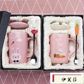 馬克杯 創意陶瓷馬克杯帶蓋勺可愛風正韓女學生百搭咖 【快速出貨】