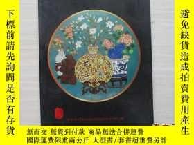 二手書博民逛書店united罕見Chinese antiques since 1