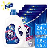 白蘭 4X酵素極淨超濃縮洗衣精-除菌除螨1+5件組(2.4KGx1瓶+1.5KGx5包)