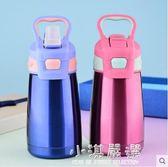 簡趣兒童保溫杯帶吸管304不銹鋼水杯子男女寶寶幼兒園防漏水壺『小淇嚴選』