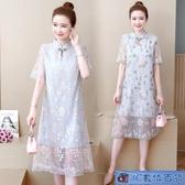 大碼洋裝 女裝顯瘦2020夏季胖mm網紗刺繡復古連身裙中國風改良旗袍裙子 3C數位百貨
