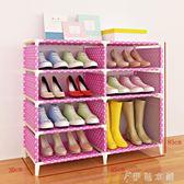 鞋架 實木簡易多層鞋架多功能鞋柜 收納組裝宿舍家用經濟型 伊鞋本鋪
