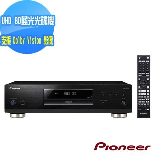 送運動毛巾【Pioneer 先鋒】4K HDR藍光播放機 UDP-LX500