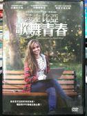 挖寶二手片-P07-252-正版DVD-電影【莎士比亞歌舞青春】-比爾科布斯 李梅里韋瑟 布雷克邁克爾