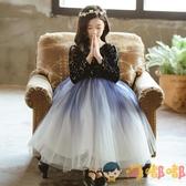 女童公主裙禮服花童婚紗洋裝加絨表演走秀兒童生日長裙蓬蓬裙【淘嘟嘟】