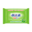【蓓比適】抗菌濕紙巾 袖珍隨行包 寶寶嬰兒適用(10抽x24包)