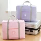 旅行袋 旅行包手提包韓版短途折疊拉桿待產包大容量便攜行李袋健身包男女-超凡旗艦店