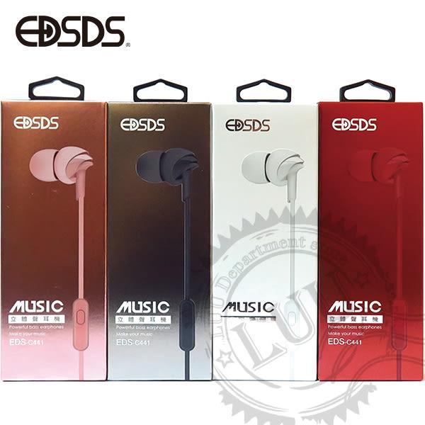 【樂悠悠生活館】愛迪生入耳式立體聲手機用耳機 (EDS-C441)