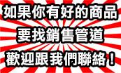 likavong-fourpics-e97bxf4x0173x0104_m.jpg