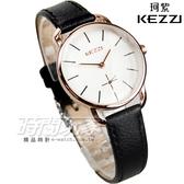 KEZZI珂紫 簡約風 小秒盤 時尚腕錶 防水女錶 黑色x玫瑰金電鍍 KE1675玫黑