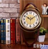 歐式復古搖擺掛鐘客廳簡約時尚掛表臥室時尚石英鐘現代鐘表 yu13700『紅袖伊人』