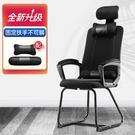 電競椅 電腦椅家用簡約辦公轉椅宿舍久坐人體工學靠背椅子電競椅游戲座椅