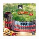 [KAZMI] 不鏽鋼餐具組附收納袋(紅色) (K4T3K003RD)