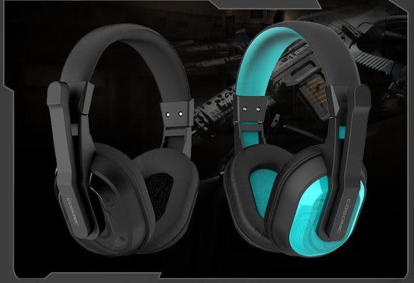 ♚MY COLOR♚酷炫立體遊戲耳機 CT-770重低音耳機 耳機式麥克風 頭戴式耳機 遊戲耳機【M12】