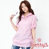 betty's貝蒂思 層次造型領身五分袖純棉上衣(粉色)