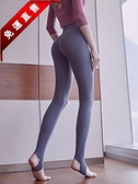 踩腳健身褲女高腰提臀外穿緊身瑜伽褲夏速干薄款顯瘦跑步訓練長褲 3c公社