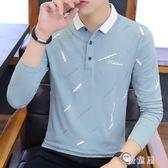 男士POLO衫 秋裝新款修身個性印花青年翻領長袖T恤衫男上衣 BT15672『優童屋』