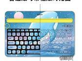 筆記本貼膜聯想小新潮華碩小米蘋果戴爾G3保護膜全套女14寸電腦膜15.6惠普拯救者榮  街頭布衣