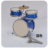 兒童架子鼓初學者爵士鼓西洋打擊樂器2-12歲生日禮物(非玩具)