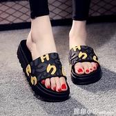 時尚厚底拖鞋女外穿新款夏季網紅拖鞋女一字拖鬆糕防滑涼拖鞋
