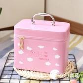 化妝包-化妝包小號便攜韓國簡約可愛少女心大容量多功能品包收納盒箱手提-奇幻樂園
