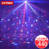 七彩旋轉燈 - LED聲控舞檯燈光水晶家用酒吧ktv閃光燈七彩燈 【快速出貨八折搶購】