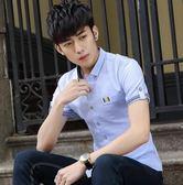 短袖襯衫男青年薄款修身休閒韓版夏季襯衫