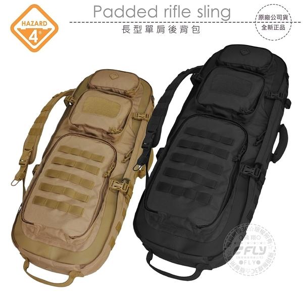 《飛翔無線3C》HAZARD 4 Padded rifle sling 長型單肩後背包│公司貨│登山露營包 野外旅遊包
