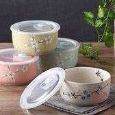 陶瓷碗飯盒保鮮碗大容量便當盒瓷碗餐飲用具【櫻田川島】