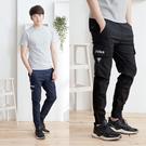 休閒多口袋造型縮口褲