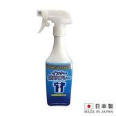日本製造 噴霧式衣物消臭劑 300ml LI-223523