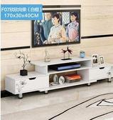 電視櫃簡約現代鋼化玻璃電視櫃茶幾組合電視櫃小戶型迷你igo    韓小姐的衣櫥