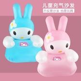 兒童充氣沙發玩具可坐小沙發寶寶座椅嬰兒學座椅小沙發加厚可折疊