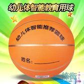 兒童小學生3-4-5-7號藍球室內外水泥地橡膠球幼兒園小孩五號籃球【無趣工社】