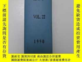 二手書博民逛書店Drug罕見Metabolism Reviews VOL.22 1990Y338904 閱圖 閱圖