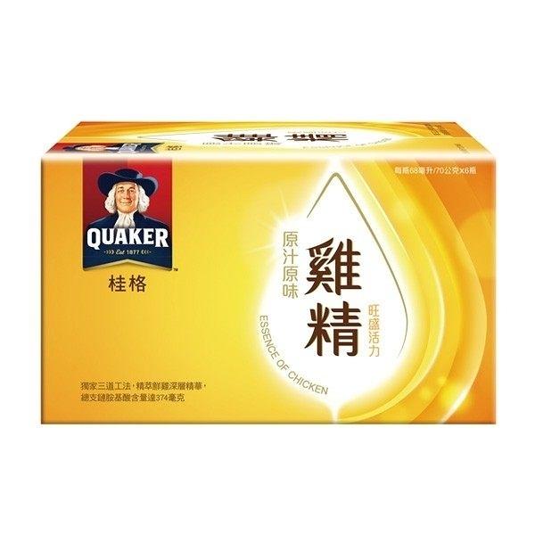 桂格原味雞精(68ml*6入)*3盒【合迷雅好物超級商城】