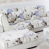 618大促全棉沙發墊簡約現代布藝夏季沙發套四季防滑坐墊通用萬能皮沙發墊